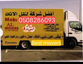 all UAE MOVERS Shifting service