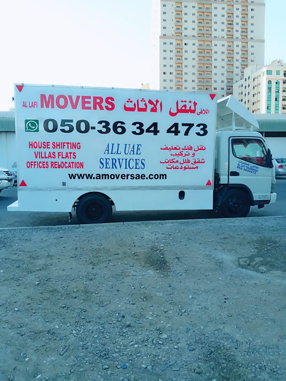 allafi Movers and packers
