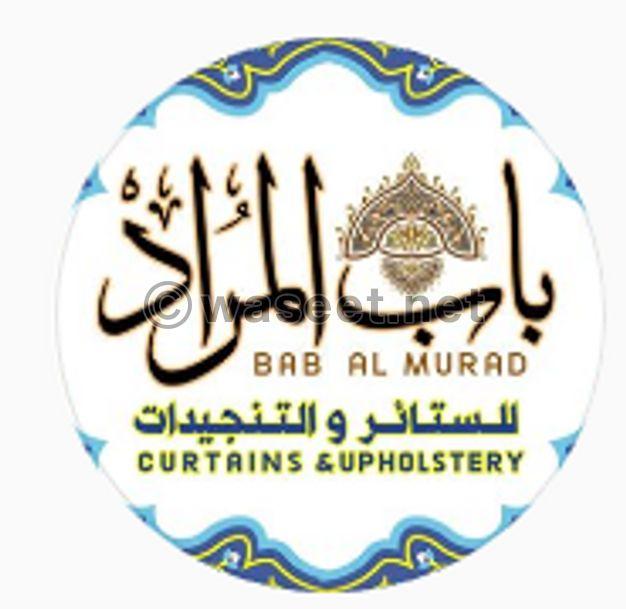 bab_almurad.cu