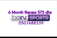 bean sport receiver
