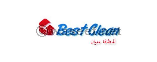 لخدمات النظافة وادارة المشروعات