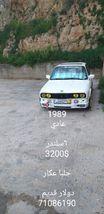 bmw للبيع موديل 1989 منطقة عكار