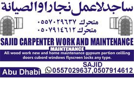 carpenter available good and low price