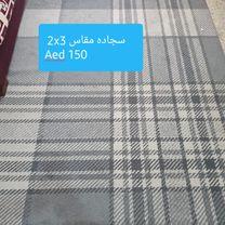 carpet grey color in very good condition