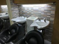 chair for washing hair