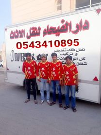 . شركة نقل اثاث في ابوظبي فك وتركيب وتغليف ونقل في الإمارات...