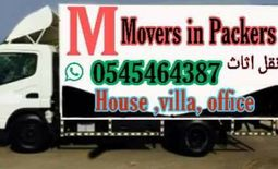 dar al fayha movers and packers