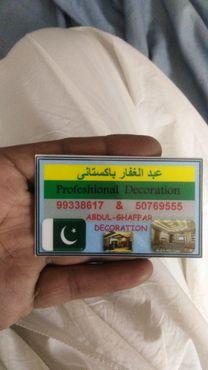 dekour Gips Pakistani
