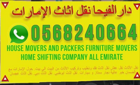 df movers and packers