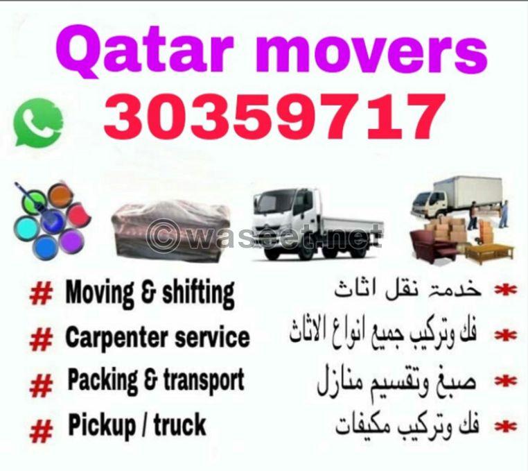 doha movers packers company