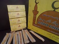 Wholesale wrap sewak2