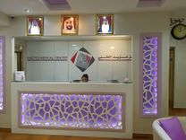 Mezyad Medical Center1
