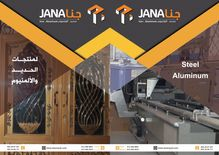 JANA FACTORY FOR Wrought Iron & Aluminum Products3