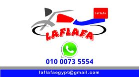 Laflafa for Shipping and delivery company0