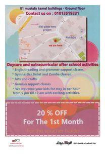 Wonder Kids Preschool & Daycare0