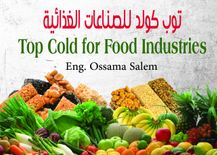 Top Cold for Food Industries7