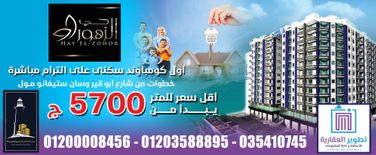 Tatweer Real Estate Investment & Projects Management0