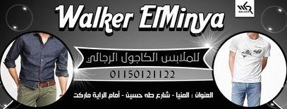 walker el minya For Clothes0