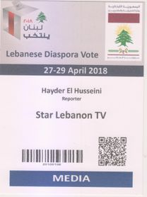Star Lebanon to develop news and commercial sites6