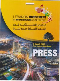Star Lebanon to develop news and commercial sites8