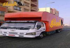 Wardany Transport6