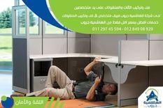 Al Hashmia Furniture Transport & International Freight Forwarding Company8