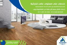 Al Hashmia Furniture Transport & International Freight Forwarding Company9