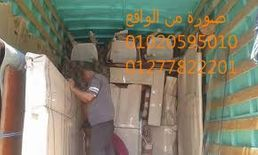 Egyptian Co. for Furniture Transport11