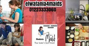 El watania for maids0