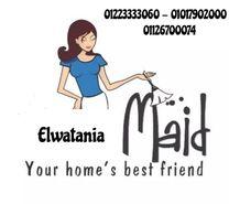 El watania for maids6