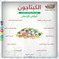 Folk Hospital Psychiatry and Addiction Treatment2