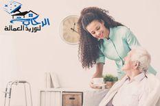 Al Rehab For Labor Supply2