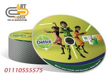 cd printing1