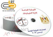 cd printing2