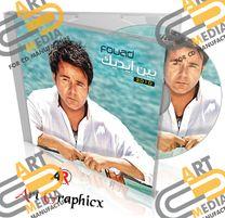 cd printing4