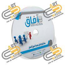 cd printing6