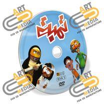 cd printing7