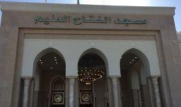 Mosque of Fattah Alim3