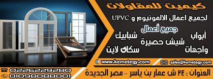 kemet contracts Company0