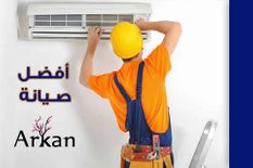 arkan For air conditioning systems and water filters1