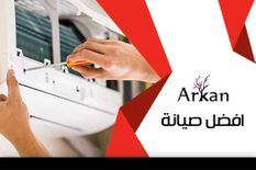 arkan For air conditioning systems and water filters2