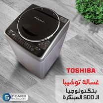 Toshiba Maintenance7