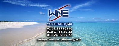 Wesam Nile Egypt0