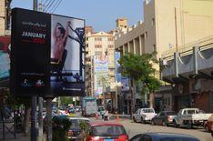 Ad advertising for advertising - Digital Marketing1