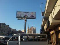 Ad advertising for advertising - Digital Marketing7