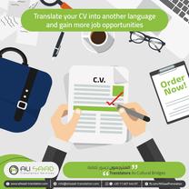 Ali Saad Agency for Translation Services0