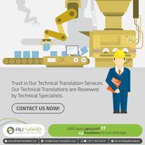 Ali Saad Agency for Translation Services1