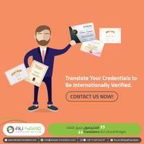 Ali Saad Agency for Translation Services2