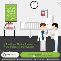 Ali Saad Agency for Translation Services3