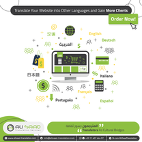 Ali Saad Agency for Translation Services4